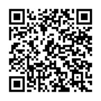 Ressources dématérialisées au CDI : le  QR Code