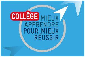 2016_college_webvisuels_1200x800_398602