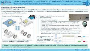 MSOST-1-1-FE1a-Procédures et Protocoles